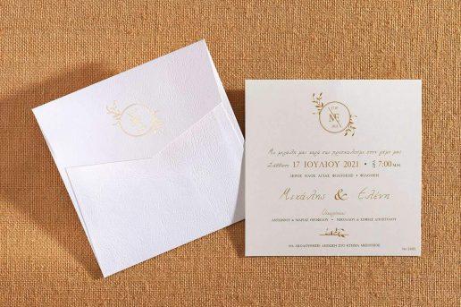 Προσκλητήριο Γάμου Χρυσοτυπία-bin2480