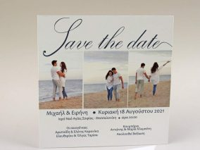 prosklitirio-gamou-save-the-date-g2743