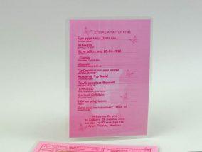prosklitirio-vaptisis-koritsi-tautotita-b1115