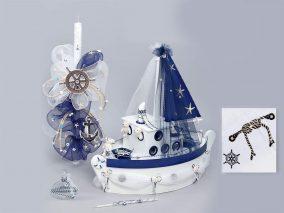 set-vaptisis-karavaki-zivas-bk1087