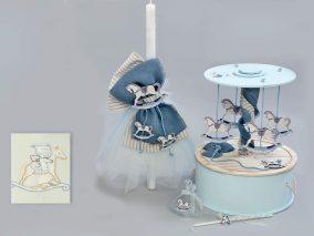 set-vaptisisi-alogaki-karouzel-zivas-bk1113