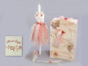 set-vaptisisi-floral-zivas-bk1090