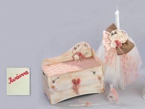 set-vaptisisi-floral-zivas-bk1116