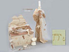 set-vaptisisi-vithos-zivas-bk1099