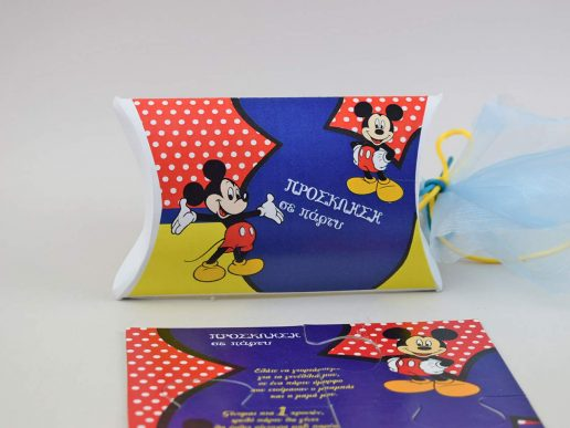 prosklitiria-vaptisis-mickey-mouse-pazzle-b1785