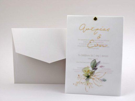 prosklitirio-gamou-floral-g28615