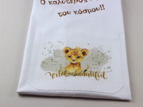podia-vaptisis-liontaraki-po1014