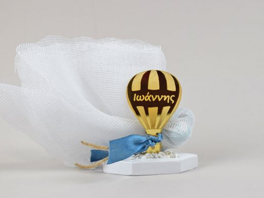 mpomponieres-vaptisis-aerostato-r1123