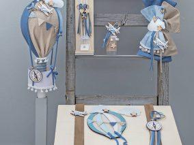 set vaptisis agori-aerostato-lou8110